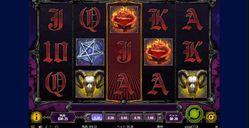f:id:gambler-hikaru:20180505182841j:plain