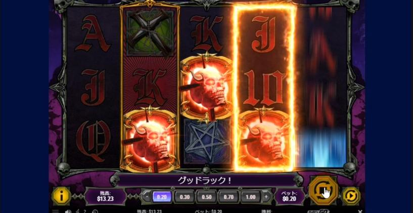 f:id:gambler-hikaru:20180505183038j:plain