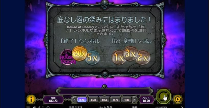 f:id:gambler-hikaru:20180505183112j:plain
