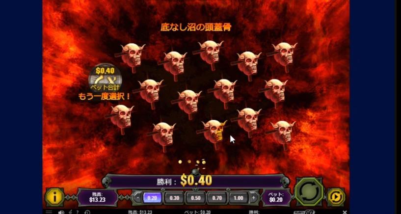 f:id:gambler-hikaru:20180505183406j:plain