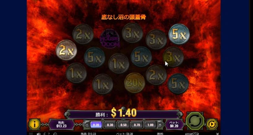 f:id:gambler-hikaru:20180505183545j:plain