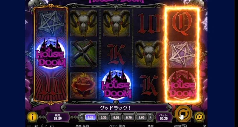 f:id:gambler-hikaru:20180505183858j:plain