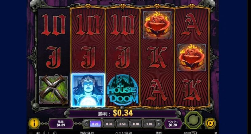 f:id:gambler-hikaru:20180505184049j:plain