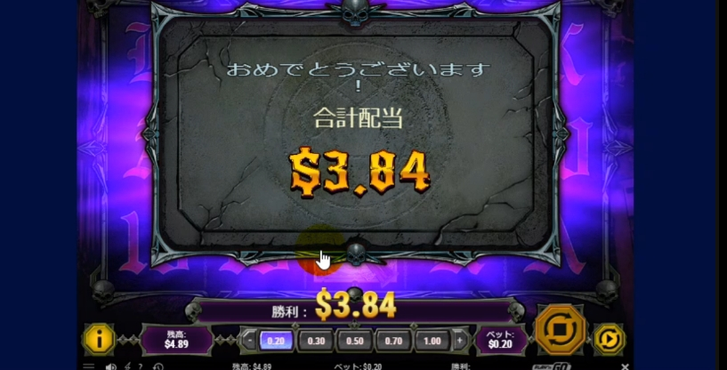 f:id:gambler-hikaru:20180505184344j:plain