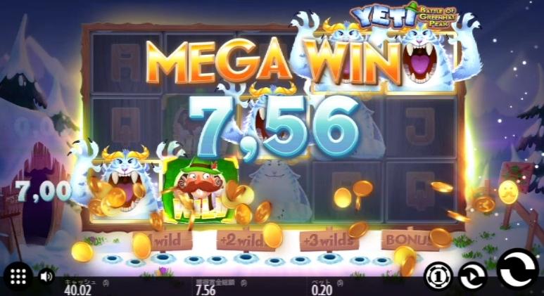 f:id:gambler-hikaru:20180608202409j:plain