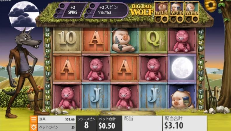 f:id:gambler-hikaru:20180611205000j:plain