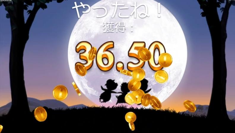 f:id:gambler-hikaru:20180611205125j:plain