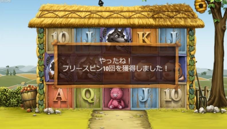 f:id:gambler-hikaru:20180611205709j:plain