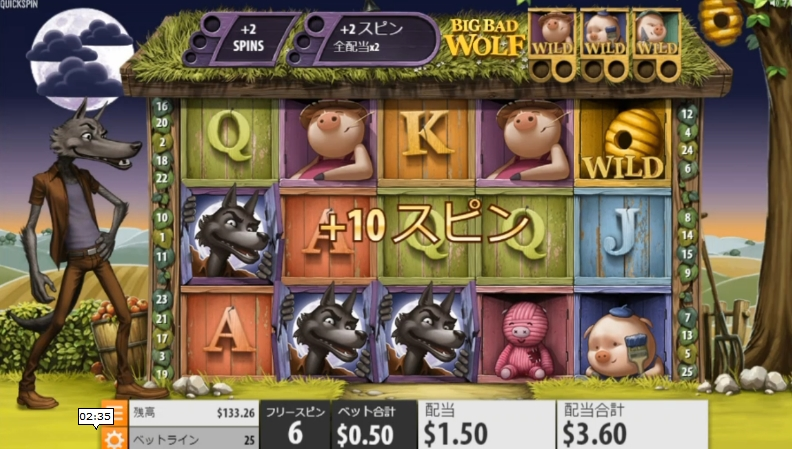 f:id:gambler-hikaru:20180611205728j:plain