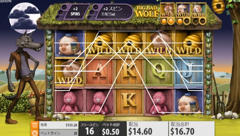 f:id:gambler-hikaru:20180611210136j:plain