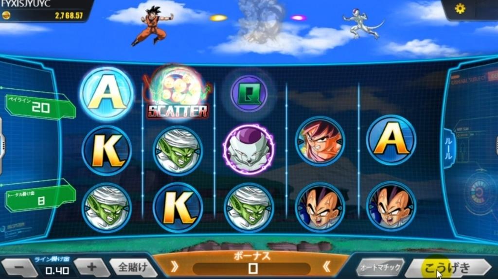 f:id:gambler-hikaru:20180624120559j:plain