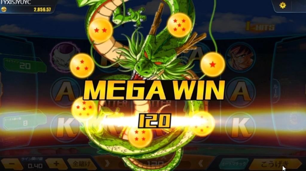 f:id:gambler-hikaru:20180624120825j:plain