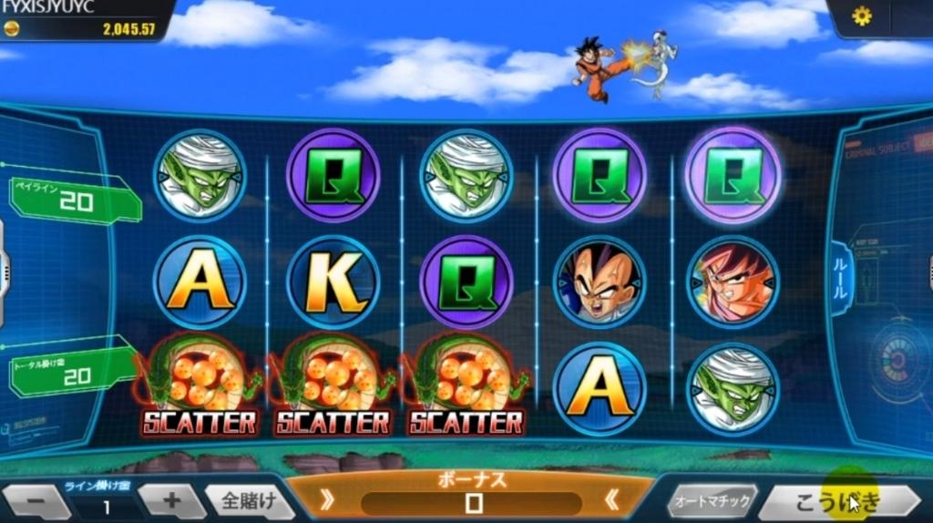 f:id:gambler-hikaru:20180624121020j:plain