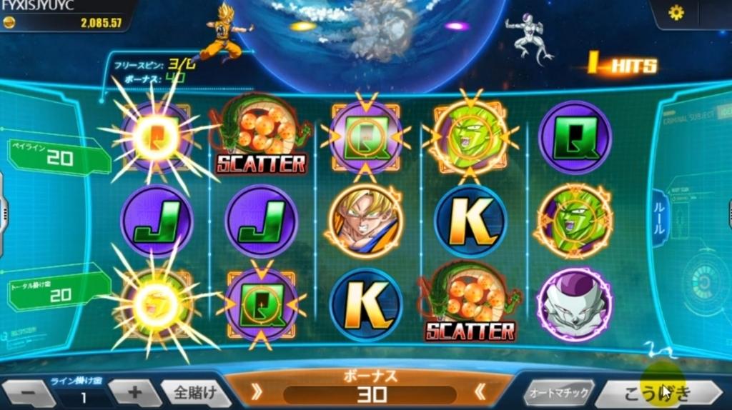 f:id:gambler-hikaru:20180624121208j:plain