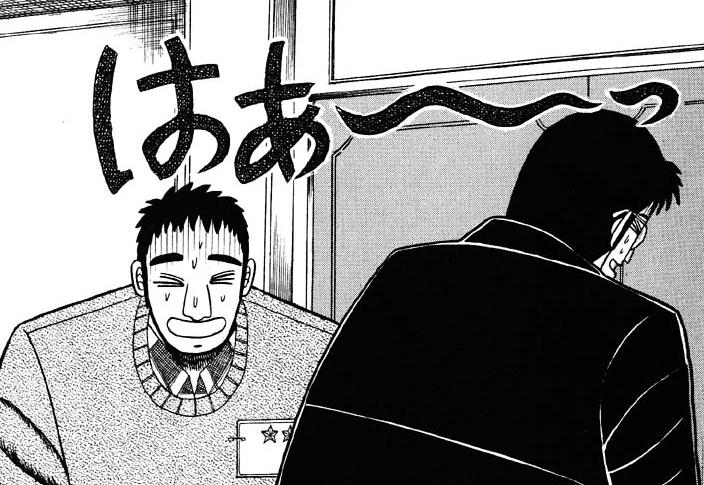 f:id:gambler-hikaru:20180720221308j:plain