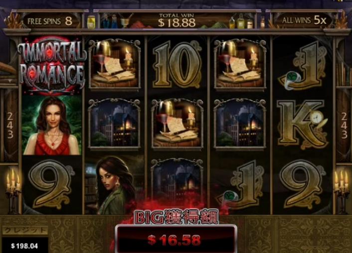 f:id:gambler-hikaru:20180725144057j:plain