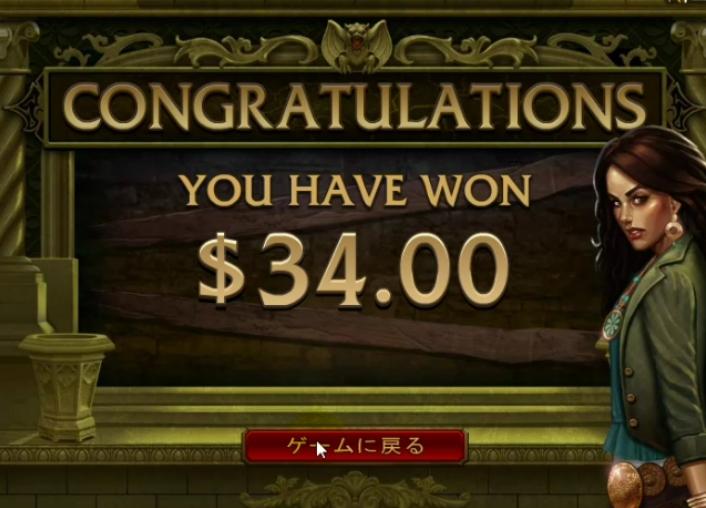 f:id:gambler-hikaru:20180725144147j:plain