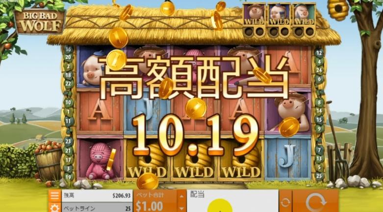 f:id:gambler-hikaru:20180725193625j:plain