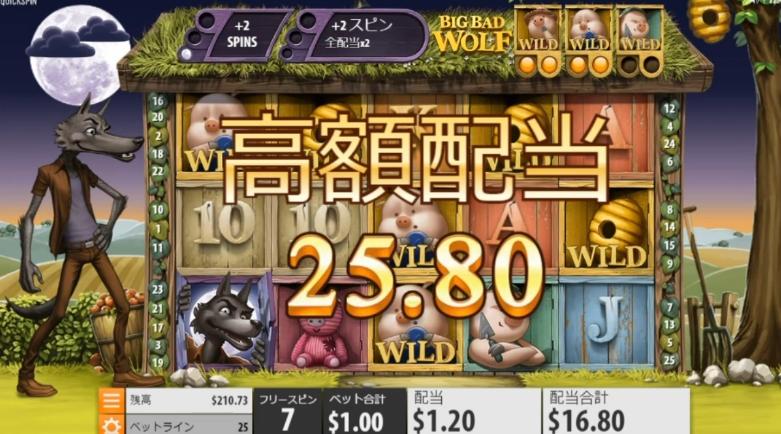 f:id:gambler-hikaru:20180725194043j:plain