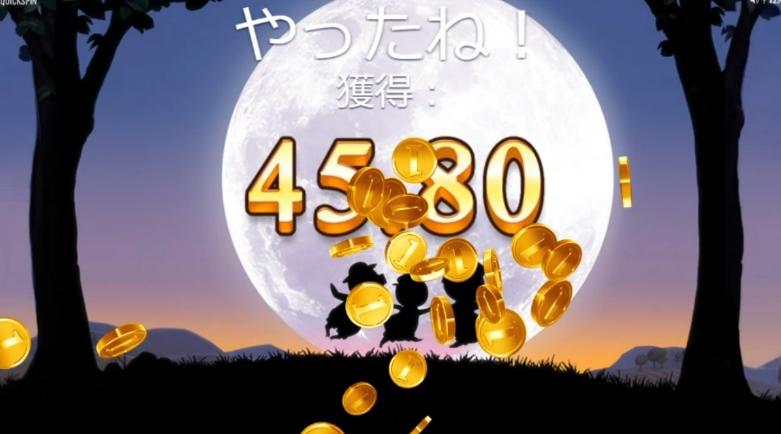 f:id:gambler-hikaru:20180725194138j:plain