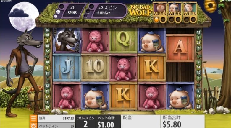 f:id:gambler-hikaru:20180725194726j:plain