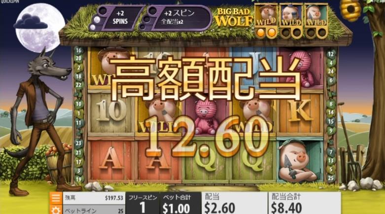f:id:gambler-hikaru:20180725195504j:plain