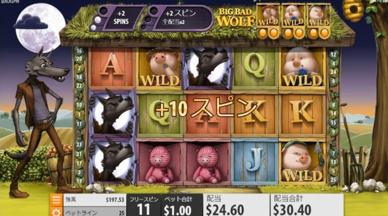f:id:gambler-hikaru:20180725195537j:plain