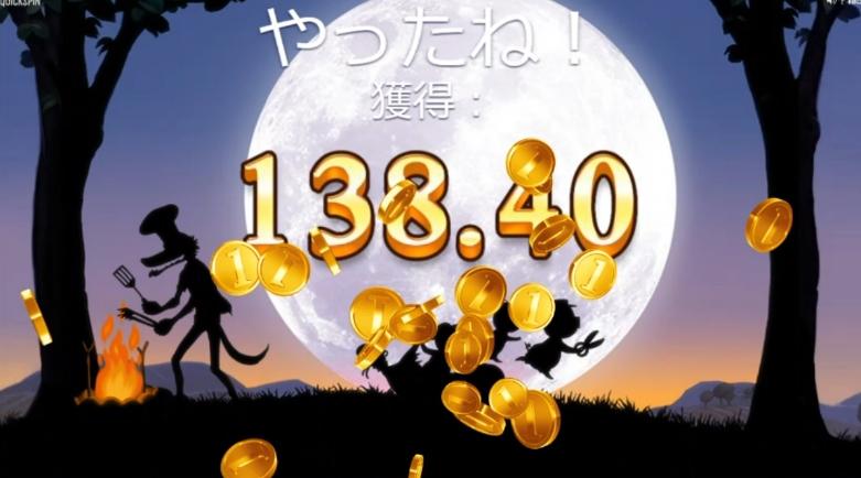 f:id:gambler-hikaru:20180725200251j:plain