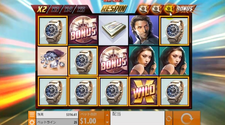 f:id:gambler-hikaru:20180728092811j:plain