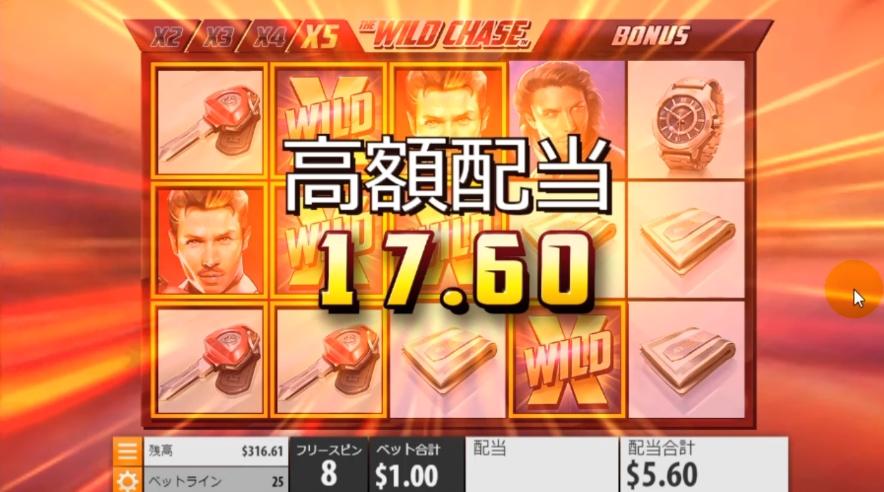 f:id:gambler-hikaru:20180728093016j:plain