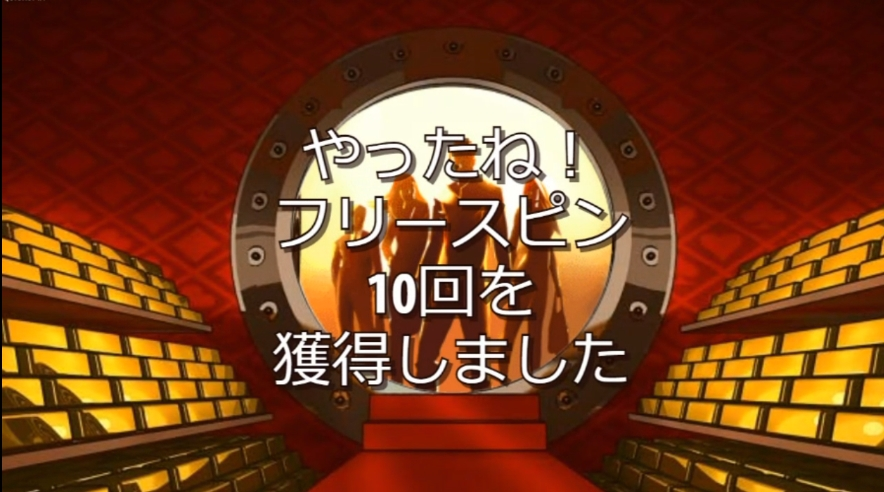 f:id:gambler-hikaru:20180728093226j:plain