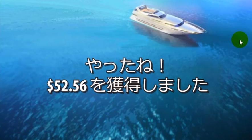 f:id:gambler-hikaru:20180728093510j:plain