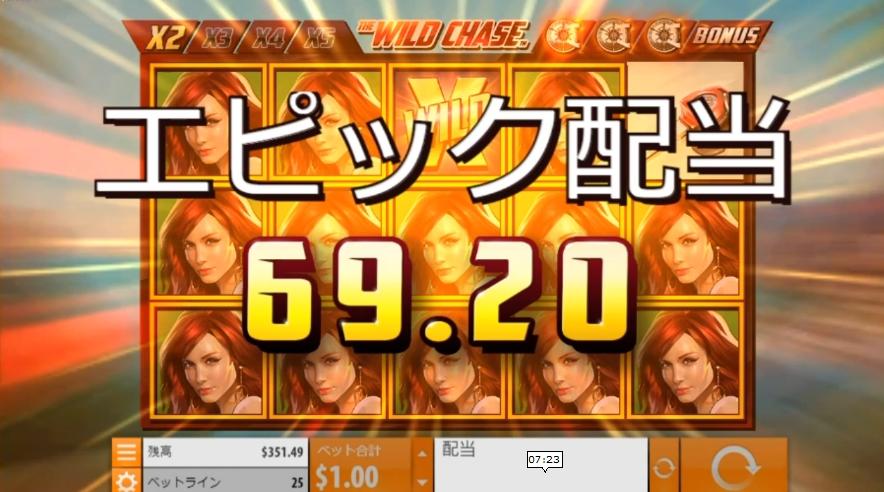 f:id:gambler-hikaru:20180728094713j:plain