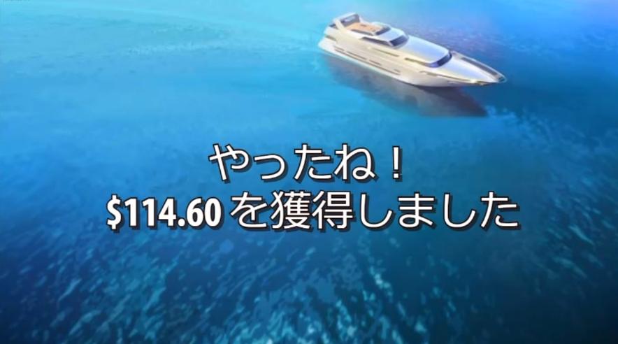 f:id:gambler-hikaru:20180728094827j:plain