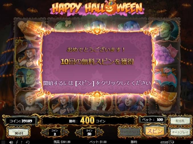 f:id:gambler-hikaru:20180729122019j:plain