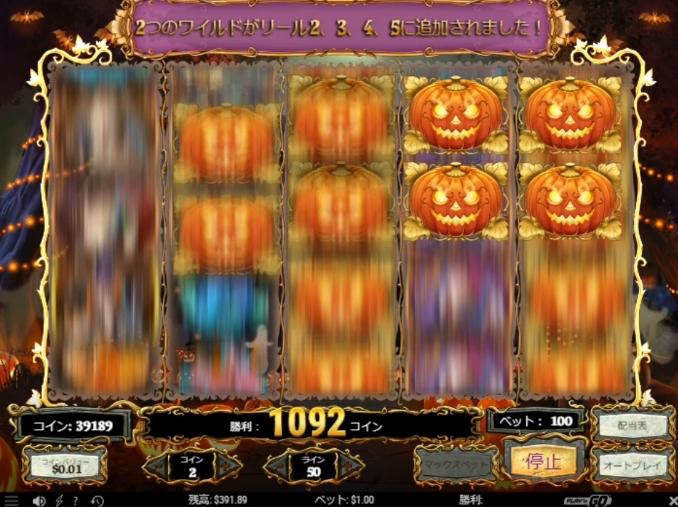 f:id:gambler-hikaru:20180729122106j:plain