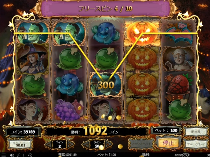 f:id:gambler-hikaru:20180729122230j:plain