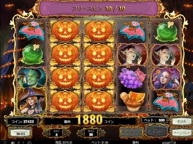 f:id:gambler-hikaru:20180729122812j:plain