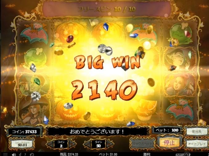 f:id:gambler-hikaru:20180729123342j:plain