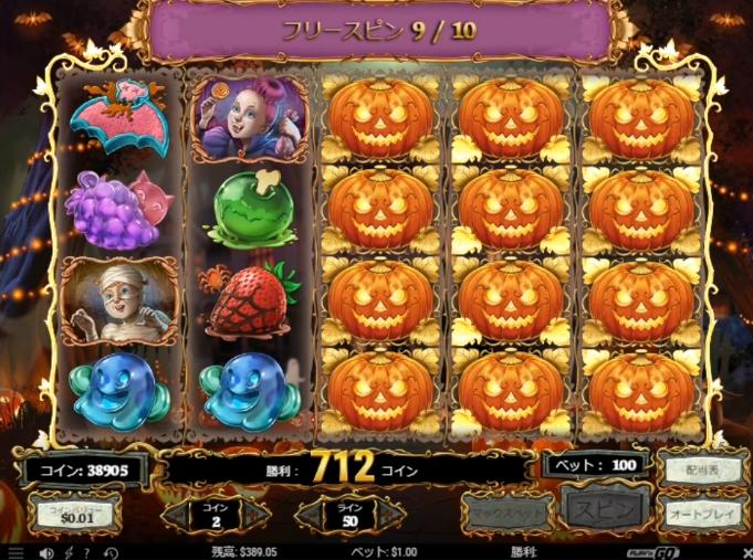 f:id:gambler-hikaru:20180729124717j:plain