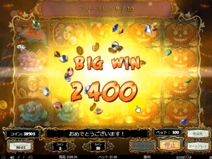 f:id:gambler-hikaru:20180729124803j:plain