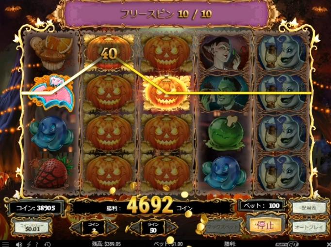 f:id:gambler-hikaru:20180729124901j:plain