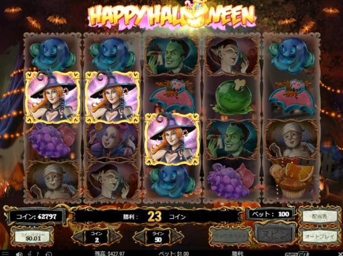 f:id:gambler-hikaru:20180729125151j:plain
