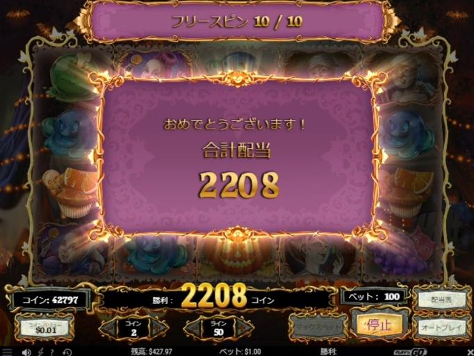 f:id:gambler-hikaru:20180729125212j:plain