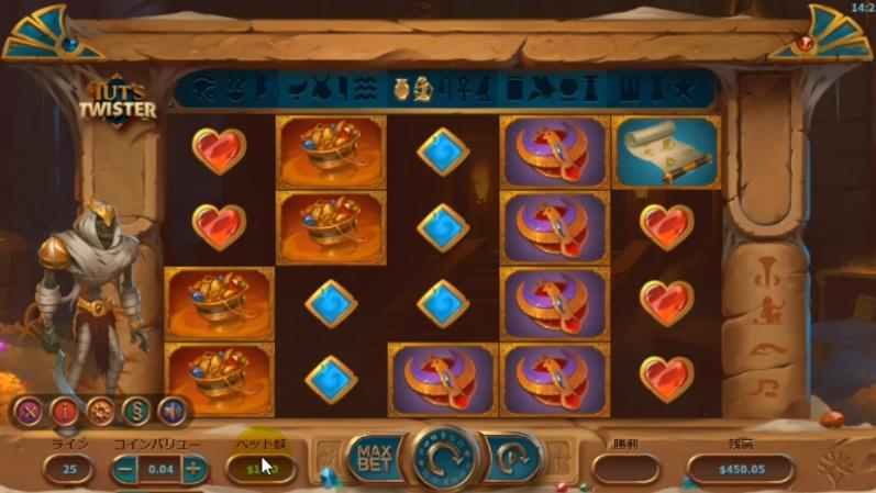 f:id:gambler-hikaru:20180730185606j:plain