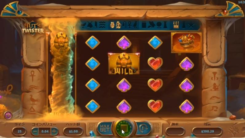 f:id:gambler-hikaru:20180730185859j:plain