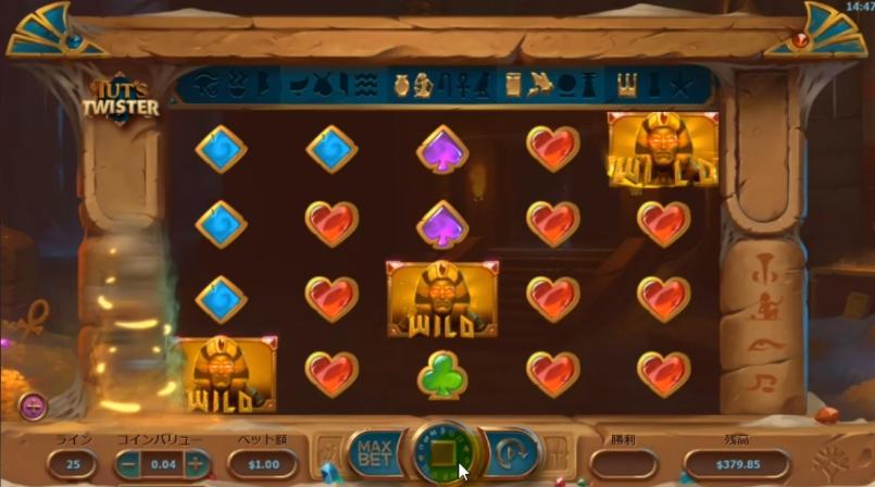 f:id:gambler-hikaru:20180730190924j:plain