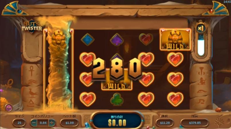 f:id:gambler-hikaru:20180730191150j:plain