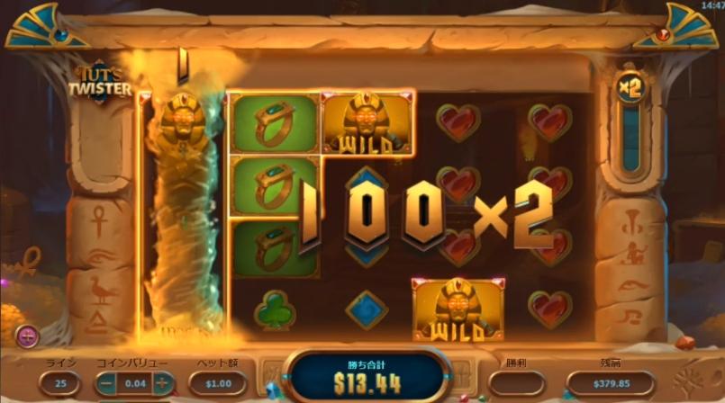 f:id:gambler-hikaru:20180730191231j:plain