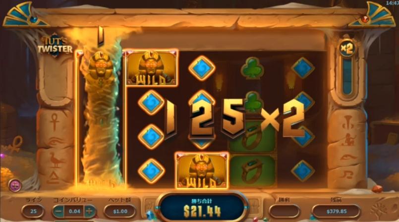 f:id:gambler-hikaru:20180730191507j:plain